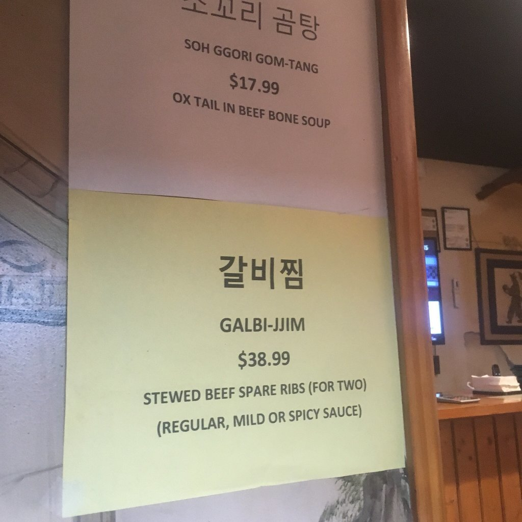 One Family Korean Restaurant