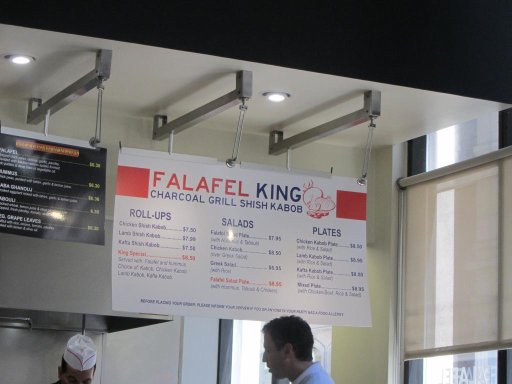 King Falafel Restaurant